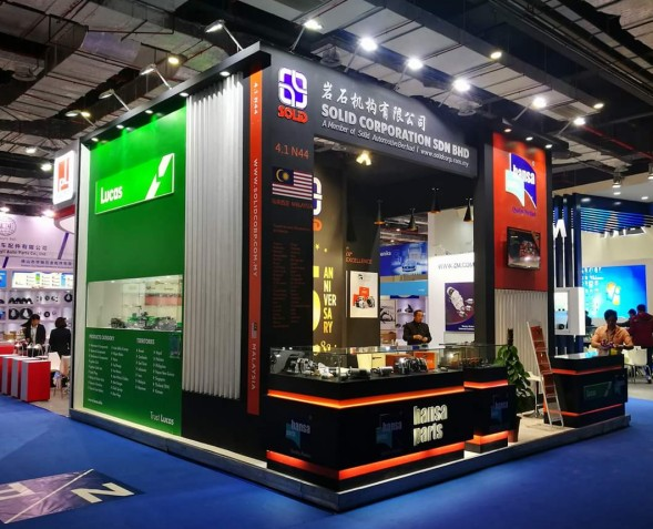 Automechanika Shanghai 2017